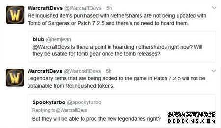 魔兽传奇网页游戏私服更新 并不能出7.25的新装备