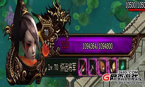 177游戏《五鼠无限元宝网页游戏私服闹东京》神秘邪恶之恶人谷