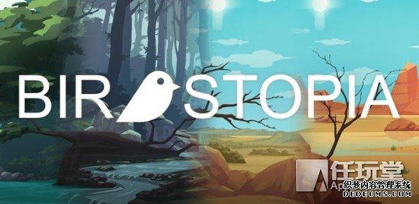 birdstopia-featured