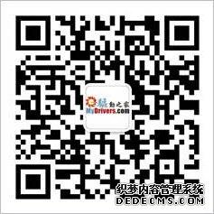 武汉科技大学校内湖捕鱼:学生免费吃红烧鱼块