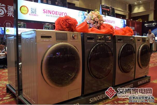 """中欧洗衣机:""""水龙卷bt网页游戏sf""""BT页游私服新时代丨艾肯家电网1"""