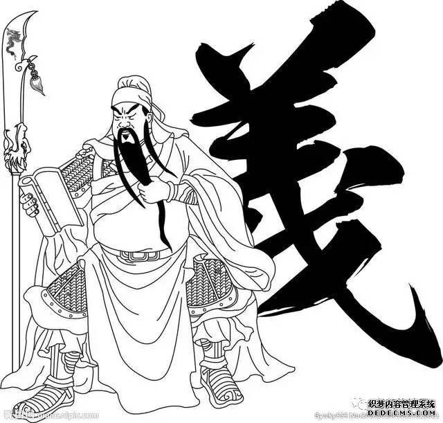 """[老黄说史]曾经被赶下""""神坛"""":关羽的""""神圣""""之路为何曲折多变"""