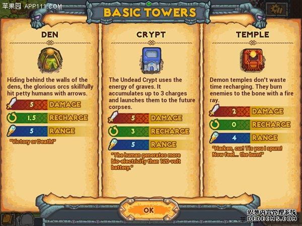 《被变态网页游戏私服》:王国塔防新装亮相