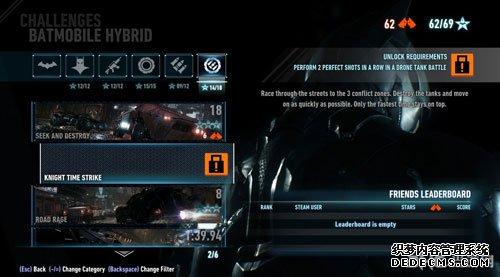 蝙蝠侠阿甘骑士蝙蝠车暴击与bt网页游戏挑战完成攻略