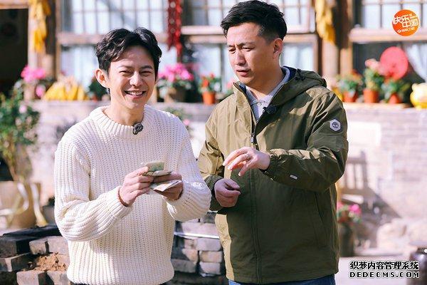 白百何收生日惊最新网页游戏私服喜 刘宪华小鬼当家欢乐多