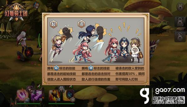 《最新网页游戏私服》二测正式上线 美少女邀你来战!