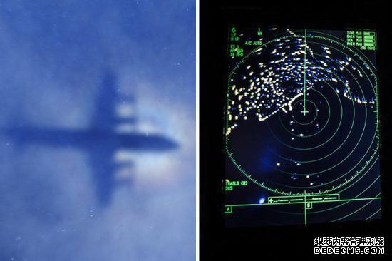 马航MH370至今已消失4年。(图片来源:英国媒体)