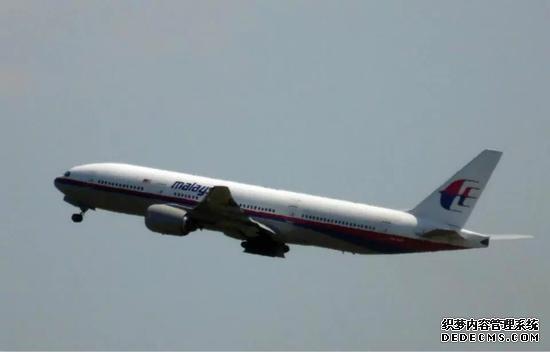 马航MH370于2014年失踪。(图片来源:图片来源:英国《太阳报》)