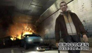 《GTA4》诱导玩家犯罪?盘点那些被奇葩理由封杀的游戏