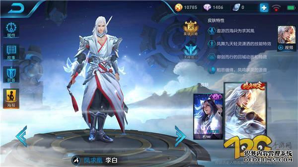 《王者荣耀》青莲剑仙李白最新高胜率打法攻略