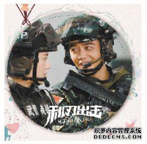 重庆时报电子版、重庆时报网络版、重庆时报数字报、重庆时报pdf