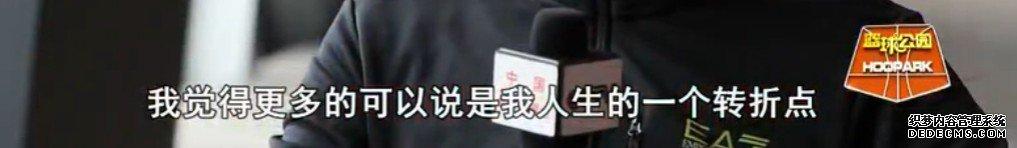 【老兵传奇】王七出鞘 绝杀岁月