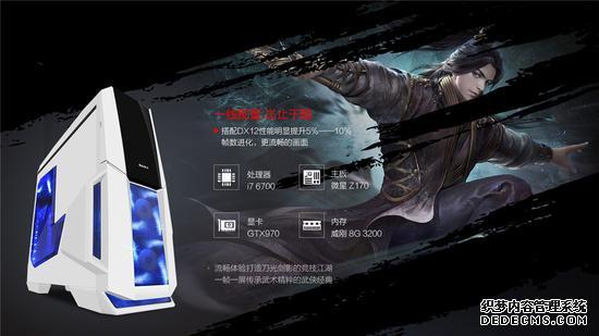 i7高端畅销款