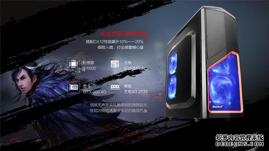 i5高配热销款