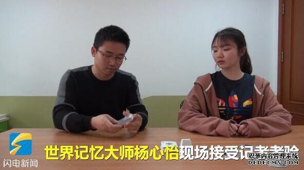 济南17岁姑娘成无限元宝网页游戏私服 乱序扑克45秒倒背如流