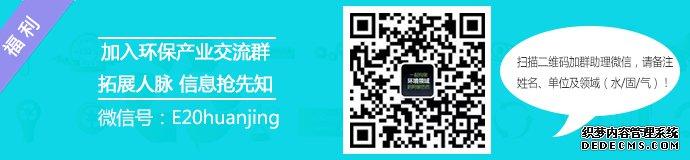 迪诺拉(中国)为提高产量耗资千万美元进行新工厂扩建和升级