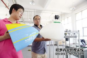 """津实现3D打印无人机外壳 1天打印一架""""飞机"""""""