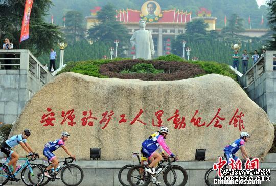 第5届环鄱阳湖国际自行车赛开赛总奖金逾百万