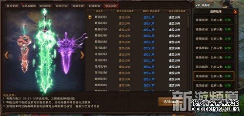 江湖急令征程再起 360uu《太极崛起》群英网页游戏私服来袭