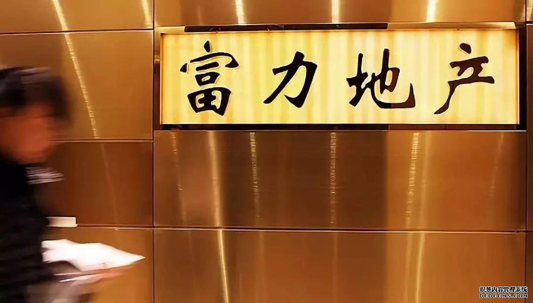 一眼新闻 | 又一巨头神话破灭;特朗普收到卡舒吉事件录音:太邪恶!不想听!;日本前首相鸠山由纪夫:日本致朝鲜半岛分裂并应