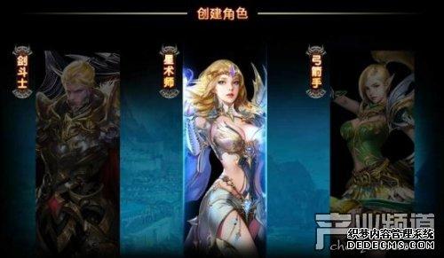 诸神激战,来2217《魔法风云纪》和女神并肩作战