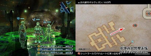 最终幻想12(Final Fantasy XII)(FF12)