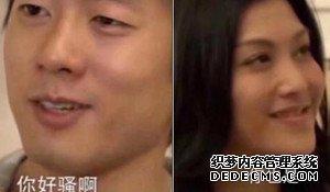 为传播汉语的博大精深 网友把沙雕表情包翻译成了日文