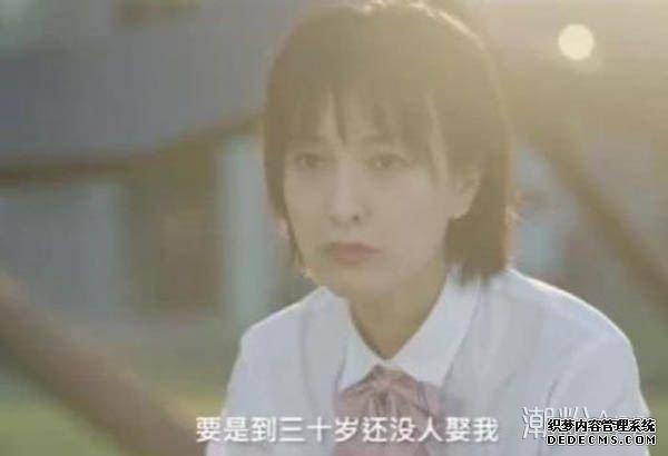 杜海涛吴昕什么关网页游戏私服推荐系 后来的他们引人共鸣泪目