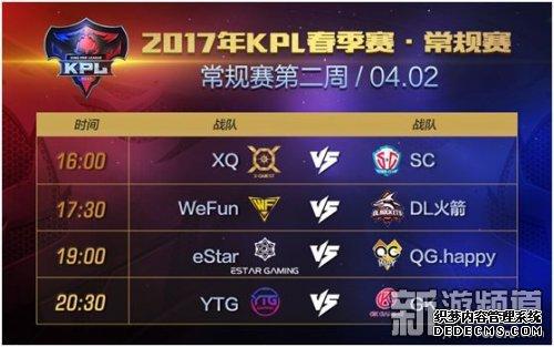 王者荣耀KPL第二周超级变态网页私服今日开赛 虎牙直播上演大乔K歌