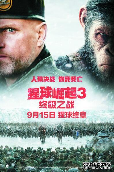 《猩球崛起3:终极之战》特效引爆人猿大战