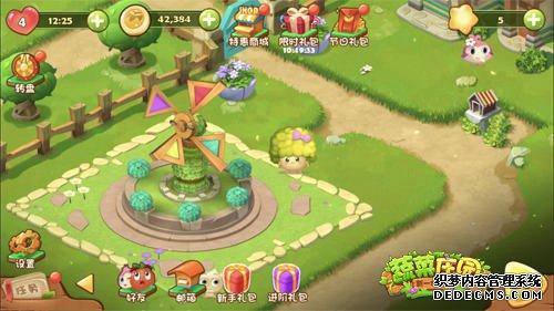 《爱奇艺蔬菜庄园》bt网页游戏sf手游来袭?和孩子一起燃烧不开心