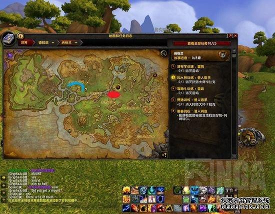 魔兽世界6.0德拉诺七只稀有世界掉落坐骑预览