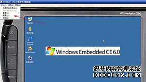 wince6.0模拟器