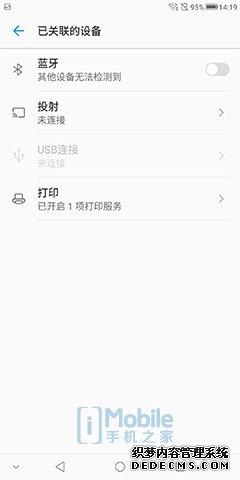 Screenshot_2018-08-14-14-19-10