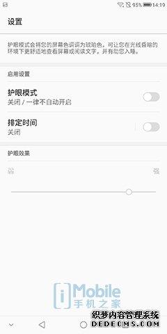 Screenshot_2018-08-14-14-19-03