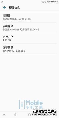 Screenshot_2018-08-14-14-19-30