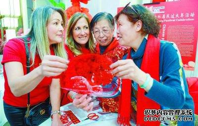 麦子店400名中外居民迎新春