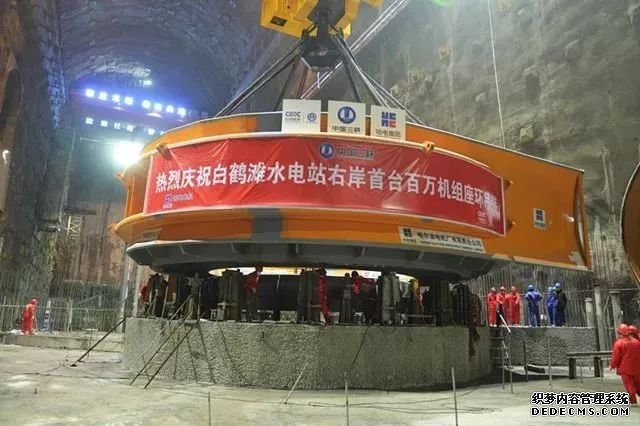 洞室长,容量大,拱坝高:这座水电站有三项世界级纪录