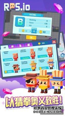 游族《猜拳大作战》获App Store全球推荐 简单玩法创意升级