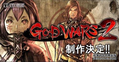 《神之战2》正式公布 讲述众神与凡人的故事