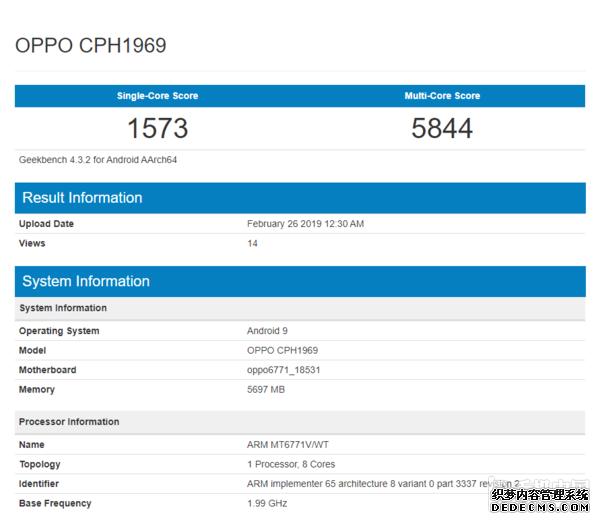 OPPO 4800万像素新机跑分曝光 搭载Helio P70足够用