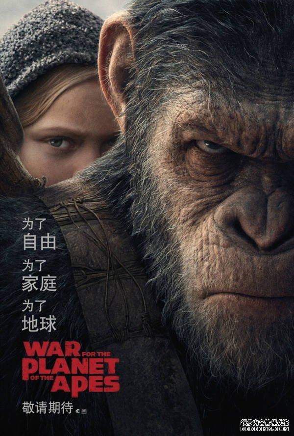 《猩球崛起3:终极之战》曝预告 主演互飙戏成焦点