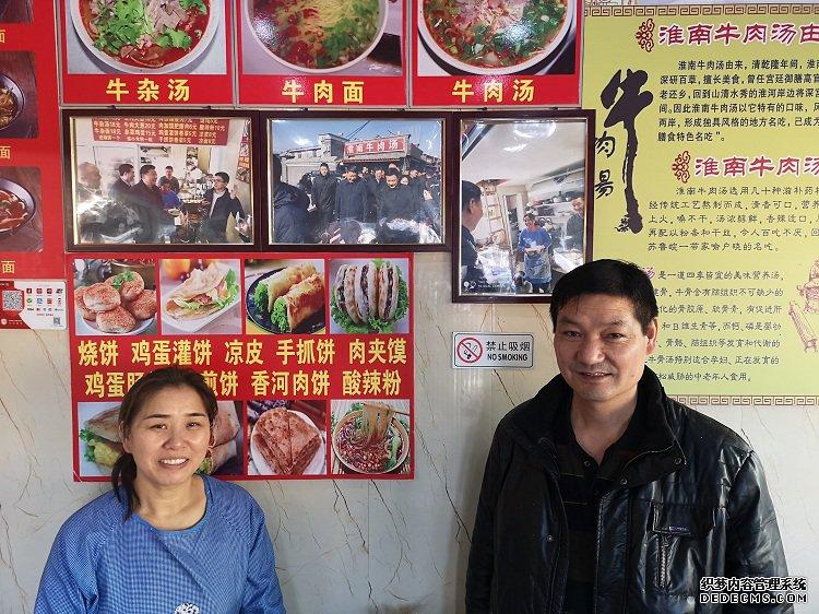 朱宗翠和她的bt网页游戏sf淮南牛肉汤小店传奇