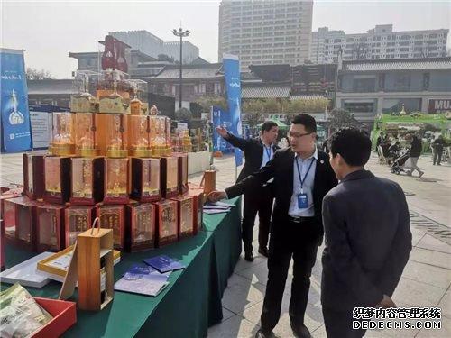 """实至名归!华山网页游戏私服西凤酒再度荣获3.15""""最受消费者信赖品牌""""!"""