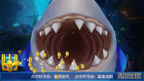 《捕鱼达人3》激情猎杀拼的是技巧