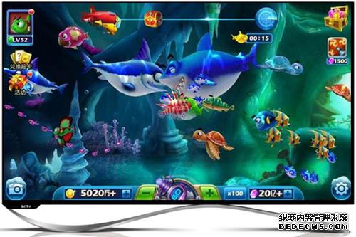 《捕鱼达人3》TV专版乐视首发 掀起鱼热