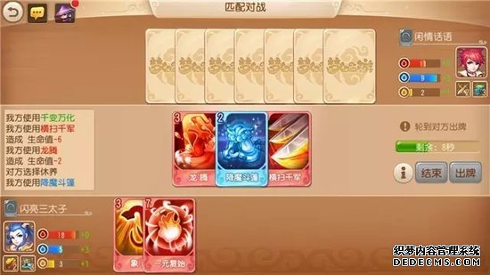 梦幻西游手游卡牌玩法攻略:卡牌我已经有套路了
