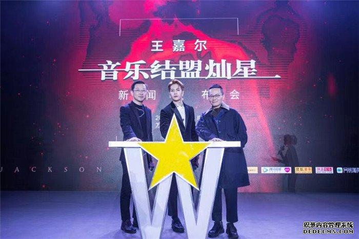 王嘉尔:从小有做网页游戏私服发布网音乐的梦想,输赢没有过程重要
