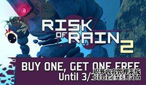 《雨中冒险2》登陆Steam抢先体验 目前好评率99%