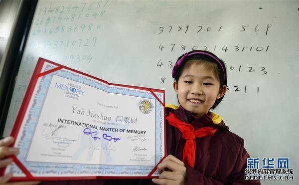 济南10岁女孩成世界年龄最